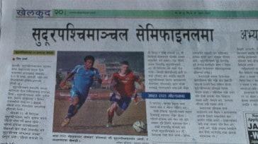 ekantipur report